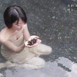 【画像・GIF】テレビ朝日「秘湯ロマン」に出演した梨木まいさんのぷるんぷるん弾むおっぱいとワレメくっきりお尻がエッッッッッッ😍