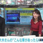 【画像】テレビ朝日女性アナウンサー・大木優紀さんのAbemaTV「けやきヒルズ」着衣おっぱいがデッッッッッッ😍😍😍😍😍😍