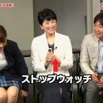【画像】「eGG」で日本テレビ女性アナウンサー・佐藤梨那さんのあの空間を一生懸命見てしまった事を恥じる😅😅😅😅😅