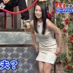 【画像・動画有】ノーパンティーフリーアナウンサー・薄井しお里さんの太ももとスキップになんかドキドキする「有吉反省会」😍😍😍😍😍😍