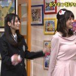 【画像】テレビ東京「ポケモンの家あつまる?」に出演した桃月なしこさんのピンクおっぱいがエッッッッッッッ😍😍😍😍😍😍