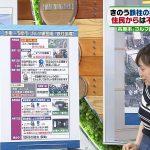 【画像】TBS「ひるおび!」の女性アナウンサー・江藤愛さんの膨らみの形がキレイな美乳間満点着衣おっぱい😍😍😍😍😍😍