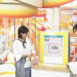 【画像】TBS「はやドキ!」に出演した女性アナウンサー・皆川玲奈さんの👐🏻って手のひらを添えてみたくなるニットおっぱい😍😍😍😍😍😍