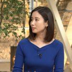 【画像】森川夕貴さんの青くてキレイなおっぱいがエチエチなテレビ朝日「報道ステーション」😍😍😍😍😍😍😍