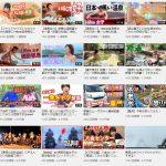 【動画】女性YouTuberさん、配信内容を温泉入浴モノに路線変更して再生回数バク上げ😍♨😍♨😍♨😍♨😍♨