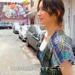 【画像・GIF】日本テレビ「アナザースカイII」に出演した市川紗椰さんが美脚でめちゃめちゃ美人でおっぱいの谷間が見えててエッッッッッッ😍😍😍😍😍😍