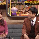 【画像】女性アナウンサー・鷲見玲奈さんのおっぱいがスゴイという情報以外入ってこなさそうなテレビ東京「FOOT×BRAIN」😍⚽😍⚽😍⚽😍⚽