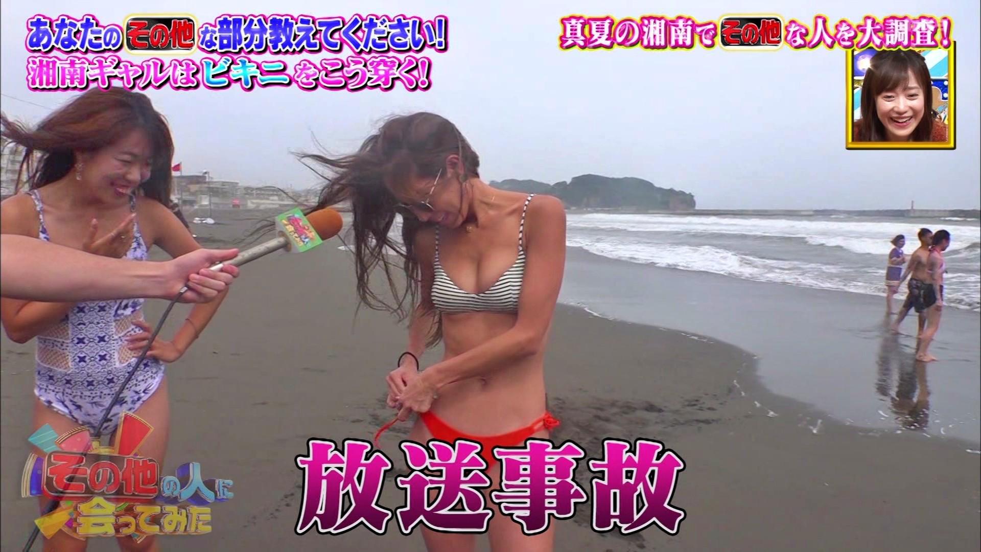 2019年9月3日にTBSで放送された「その他の人に会ってみた」に出演した水着お姉さんのテレビキャプチャー画像-035