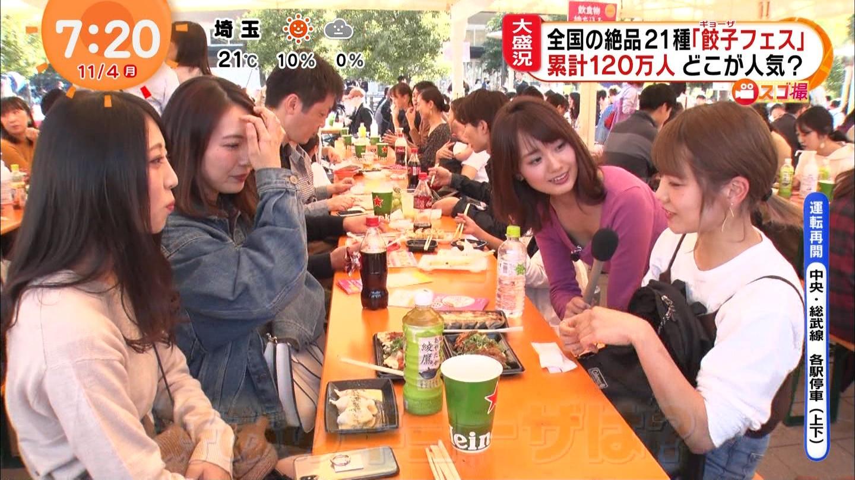 2019年11月4日に放送された「めざましテレビ」に出演した井上清華さんのテレビキャプチャー画像-049