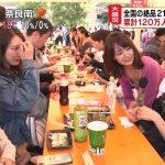 【画像】めざましテレビの井上清華さん、ほんのちょっだけおっぱいをみせちゃう胸チラがカワ∃😍😍😍😍😍😍