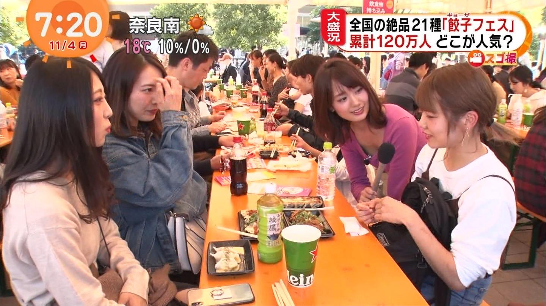 2019年11月4日に放送された「めざましテレビ」に出演した井上清華さんのテレビキャプチャー画像-001