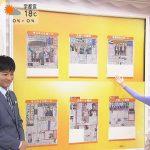 【画像】TBS「はやドキ!」の女性アナウンサー・篠原梨菜さん、ニットおっぱいの膨らみ方が大きくてスゴ∃😍😍😍😍😍😍