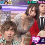 【画像】日本テレビ「ウチのガヤがすみません!」に出演した清水あいりさん、福山雅治さんにも怯むことなくエチエチおっぱい大露出😍😍😍😍😍😍