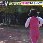 【画像】名古屋テレビ女性アナウンサー・望木聡子さんのお肉プリプリジャージお尻がエッッッッッッ😍😍😍😍😍😍😍