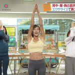 【画像 】日本テレビ「バゲット」で女性アナウンサー・後藤晴菜さんのオマタとお尻のωの形が浮き上がっててエッッッッッッ😍😍😍😍😍😍