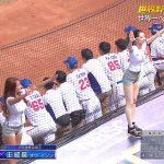 【画像・動画】「世界野球プレミア12 日本vs台湾」で台湾のチアガールがショーパン巨乳おっぱいでめちゃめちゃエロ∃😍😍😍😍😍😍😍
