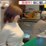 【画像・GIF】TBS「あさチャン!」に薬酒バーで一杯飲んでる爆乳おっぱいお姉さんが出現😍😍😍😍😍😍
