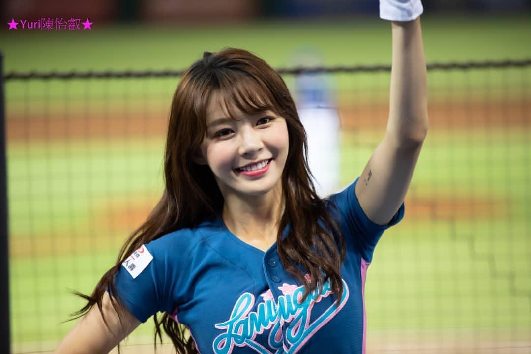 世界野球プレミア12 日本vs台湾のテレビキャプチャー画像-201