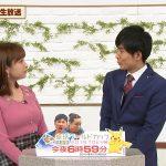 【画像】テレビ東京「 7スタライブプラス」で女性アナウンサー・角谷暁子さんの大きなおっぱいがエチエチ😍😍😍😍😍😍😍
