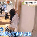 【画像】日本テレビ「ズームインサタデー」でストレッチ中のいろいろチラチラやお尻やおっぱいのエチエチ祭り😍😍😍😍😍😍