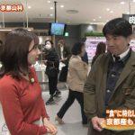 【画像】MBS「ちちんぷいぷい」無印良品レポートで女性アナウンサー・野嶋紗己子さんのおっぱいツンツンでエロ∃😍😍😍😍😍😍