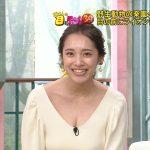 【画像】日本テレビ「所さんの目がテン!」に出演した都丸紗也華さん、普通に服を来ているだけでおっぱいの谷間と膨らみが出ちゃう😍❣️😍❣️😍❣️😍❣️