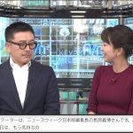 【画像】AbemaTV「けやきヒルズ」キャスタ・テレビ朝日女子アナ・大木優紀さんの美乳っぽい着衣おっぱいの膨らみがエッッッッッッ😍😍😍😍😍😍