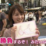 【画像】NHK「あさイチ」おちんちんの皮むきの次は勝負下着を大特集😍😍😍😍😍😍😍😍😍😍
