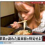 【画像】関西テレビ「全人類がリサーチャー!特定せよ!」で橋本梨菜さんのおっぱいが谷間見えっぱなしでぷるんぷるん😍😍😍😍😍😍