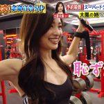 【画像】TBS「名医のTHE太鼓判!SP」で土屋炎伽さんの鍛え上げられた美ボディがエロ∃😍😍😍😍😍😍😍😍