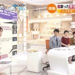 【画像・GIF】TBS「Nスタ」で女性アナウンサー・良原安美さんのニットおっぱいの膨らみがエッッッッッッ😍😍😍😍😍😍