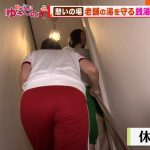 【画像・GIF】テレビ朝日女性アナウンサー・山本雪乃さんの階段を登るジャージお尻がデッッッッッッッ😍😍😍😍😍😍😍