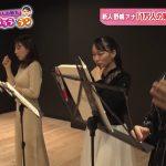 【画像】MBS女性アナウンサー・野嶋紗己子さんのおっぱいの膨らみが気になって仕方ない「ちちんぷいぷい」😍😍😍😍😍😍