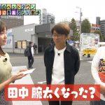 【画像・GIF】テレビ東京「モヤモヤさまぁ〜ず2」アシスタントの田中瞳さん、おっぱいの膨らみが生々しくてめちゃめちゃカワ∃😍😍😍😍😍😍😍