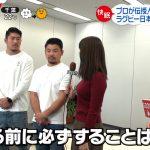 【画像】日本テレビ「ZIP!」にレポーターとして出演した森山るりさんのめっちゃエッチなニットおっぱい😍😍😍😍😍😍