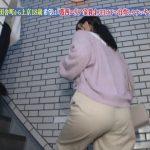 【画像・GIF】日本テレビ「幸せ!ボンビーガール」広島から東京にくる上京ガールが可愛くておっぱいとお尻がエッチだと話題に😍😍😍😍😍😍😍