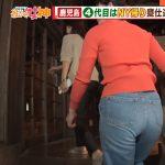 【画像・GIF】テレビ朝日「モーニングショー」で女性アナウンサー・斎藤ちはるさんのデニムお尻がデカ∃😍🍑😍🍑😍🍑