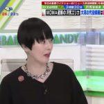 【動画有】女優・遠野なぎこさん、バラいろダンディで沢尻エリカ容疑者を「才能なんてない!」と痛烈批判😇😇😇😇😇😇
