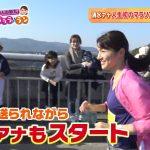 【画像】MBS「ちちんぷいぷい」で女性アナウンサー・清水麻椰さんの胸元エチエチ10キロラン😍😍😍😍😍😍
