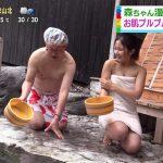 【画像・動画】温泉ユーチューバー・くれはさんのなんかナマナマしい感じがエッチな「朝生ワイドす・またん!」😍♨😍♨😍♨😍♨😍♨