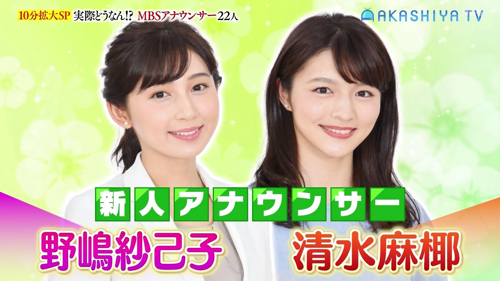 2019年11月25日に放送された「明石家電視台」に出演した女子アナ・野嶋紗己子さんのテレビキャプチャー画像-016