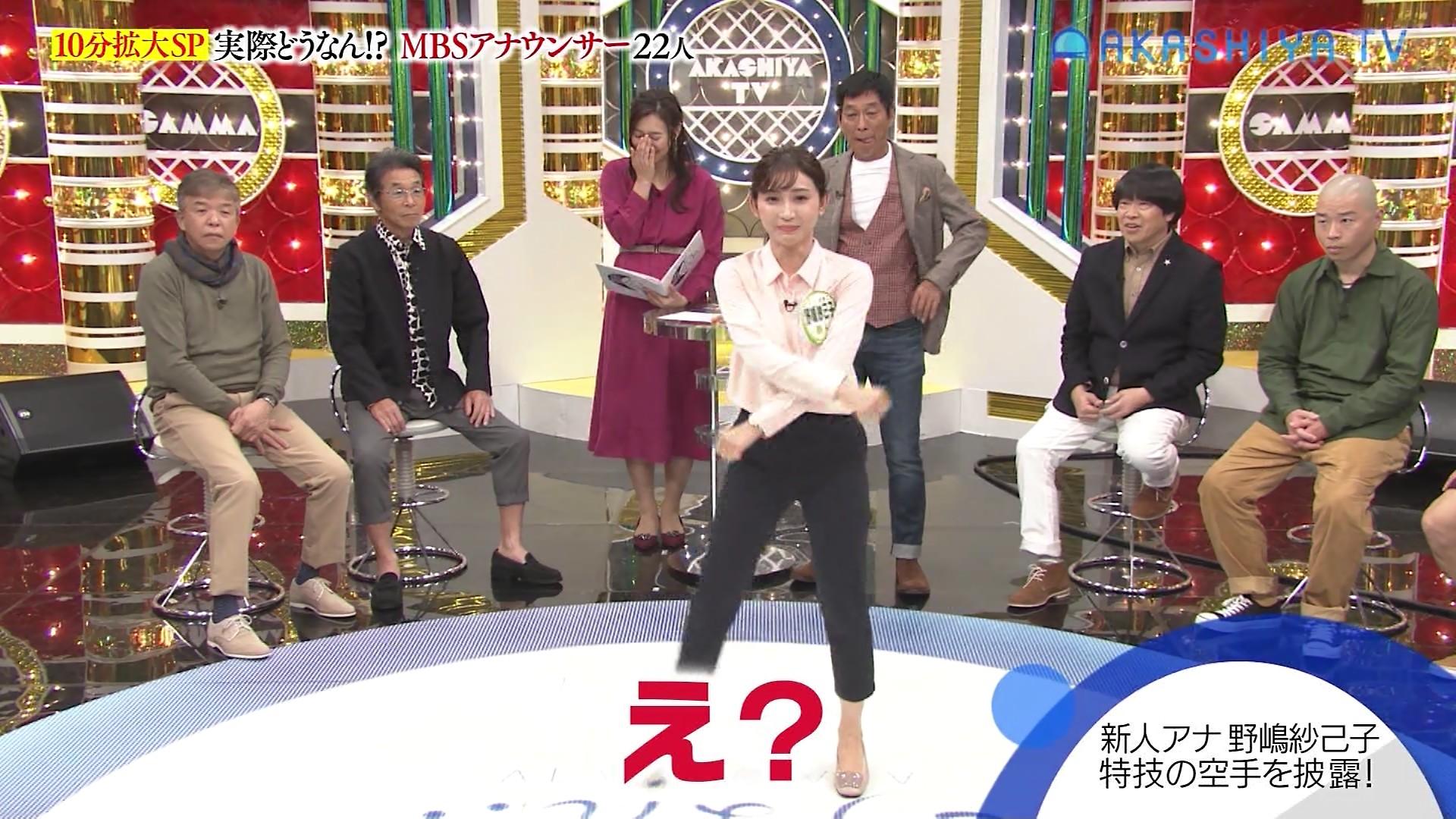 2019年11月25日に放送された「明石家電視台」に出演した女子アナ・野嶋紗己子さんのテレビキャプチャー画像-028