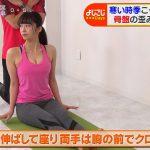 【画像】テレビ東京「よじごじdays」で真中ひまりさんがおっぱい見せながら実践する「骨盤の歪みを和らげる」ストレッチ😍😍😍😍😍😍😍