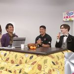 【画像・GIF】日本テレビ女性アナウンサー・佐藤梨那さん、青木アナウンサーにおっぱいをくっつけに行っちゃう😍😍😍😍😍😍