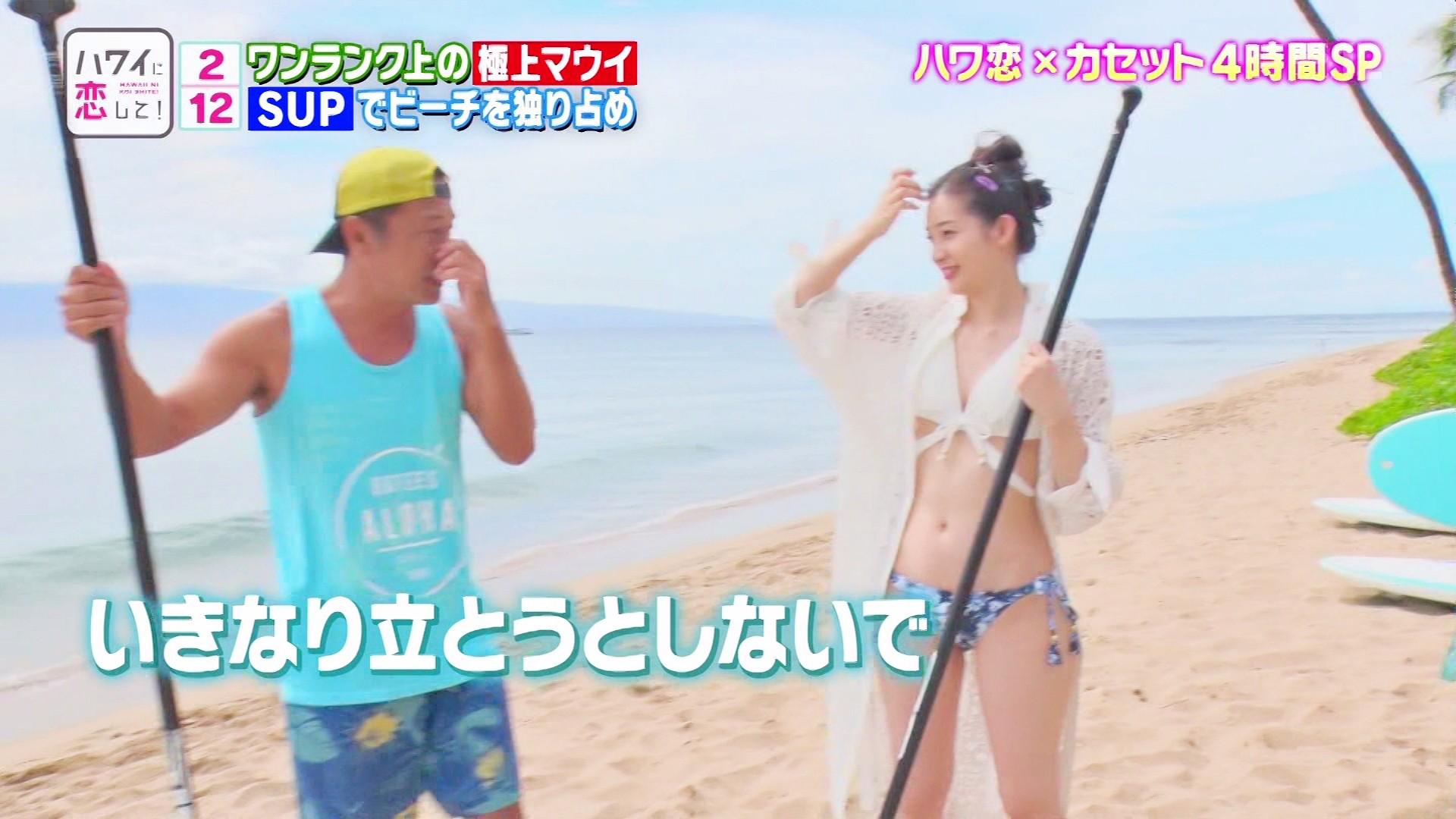 ハワイに恋してSP・足立梨花さんとサーシャさんのテレビキャプチャー画像-020