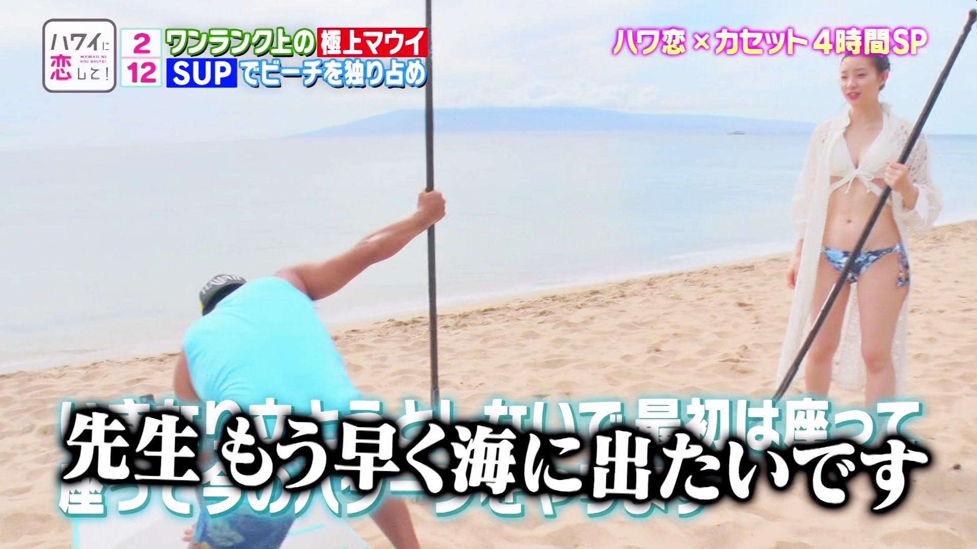 ハワイに恋してSP・足立梨花さんとサーシャさんのテレビキャプチャー画像-022