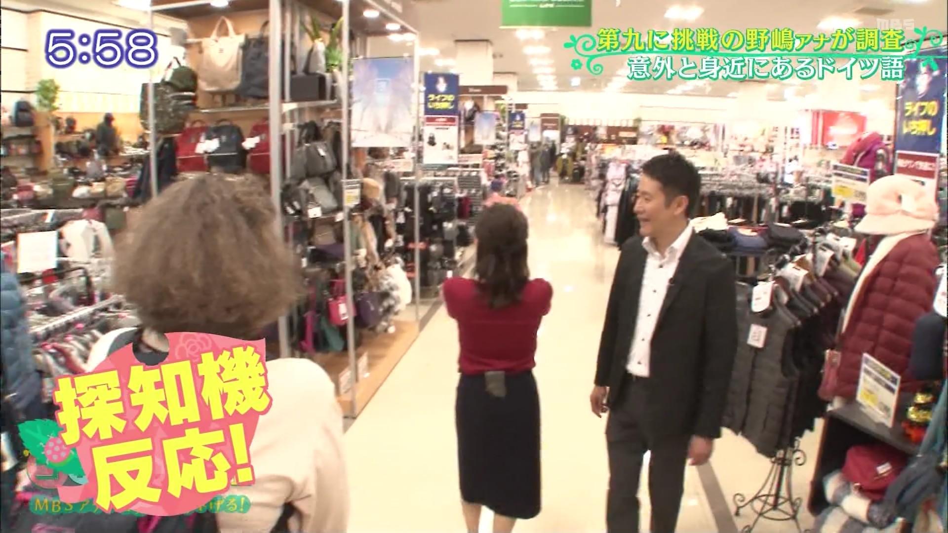 12月1日に放送された「コトノハ図鑑」に出演したMBS女子アナ・野嶋紗己子さんのテレビキャプチャー画像-028