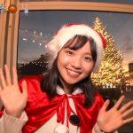 【画像・GIF】テレビ東京「よじごじdays」の中継にサンタ風衣装で登場した女子アナ・田中瞳さんがめちゃカワ∃😍🤶🏻😍🤶🏻😍🤶🏻😍🤶🏻