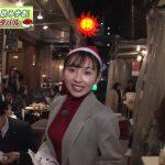 【画像】MBS女性アナウンサー・野嶋紗己子さんのクリスマスカラーなおっぱい😍🤶🏻😍🤶🏻😍🤶🏻😍🤶🏻