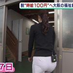 【画像】MBS「ニュースミント!」で女性アナウンサー・玉巻映美さんのエチエチなお尻😍🍑😍🍑😍🍑